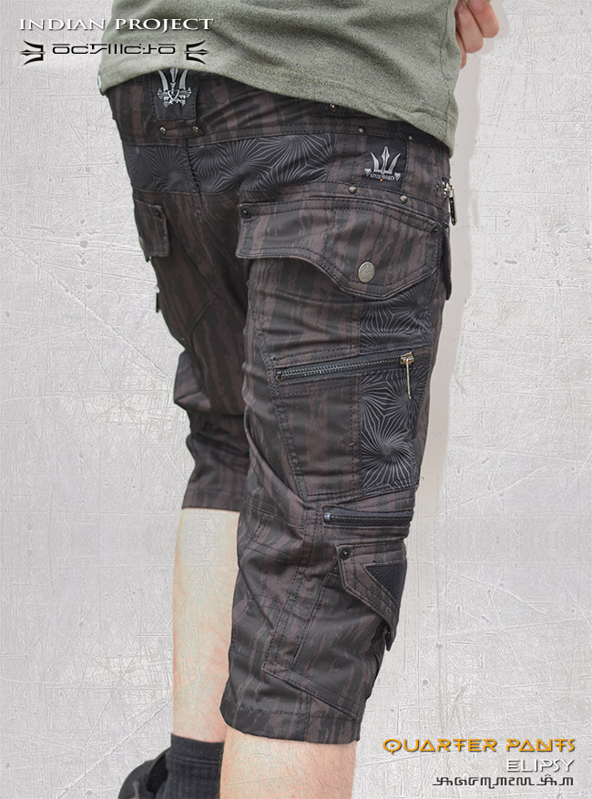 Alternative Clothing Indian Project  Elipsy Pants