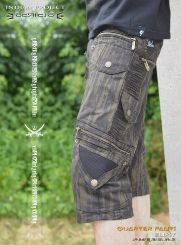 indian project psytrance clothing pirate pants